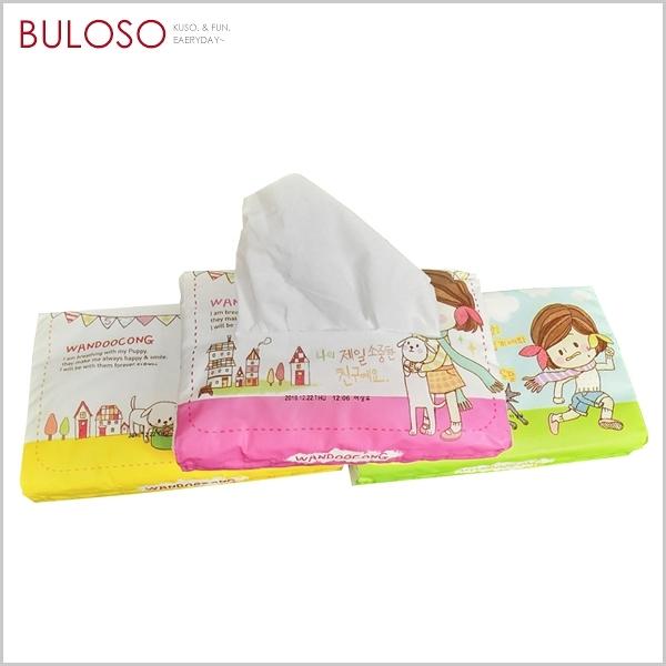 《不囉唆》韓國隨身包衛生紙60抽 袖珍包/抽取包/衛生紙(不挑色/款)【A422726】