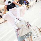後背包女 女軟妹子後背包小清新初中高中學生書包旅行包 果果輕時尚