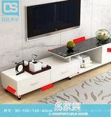 鋼化玻璃電視櫃簡約現代伸縮歐式電視機櫃大小戶型歐式視聽櫃igo    易家樂