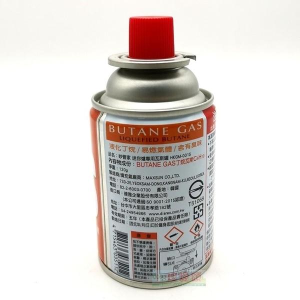 【JIS】K064 妙管家 迷你瓦斯罐120g(1入) 卡式瓦斯罐 通用瓦斯罐 適用卡式瓦斯 登山爐