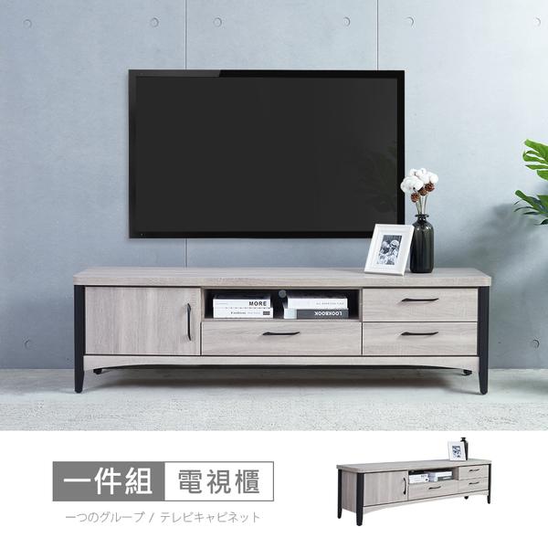 【時尚屋】[5V21]凱爾6尺電視櫃5V21-KR025-免運費/免組裝/電視櫃