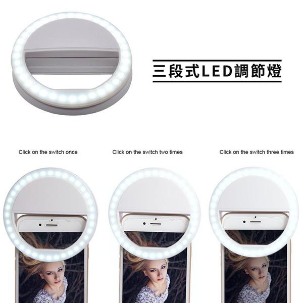 LED 補光燈 3段美肌 最新充電式 保固 閃光燈 自拍神器 廣角鏡 夾式 贈灰色小束口收納袋 現貨[ WiNi ]