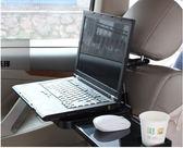 新竹【超人3C】電腦桌 電腦架 汽車 置物架 筆電架 後座 飲料架 汽車 置物架 400121