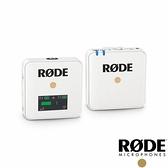 【南紡購物中心】RODE Wireless GO 微型無線麥克風-白色 公司貨