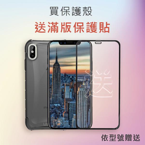 《現貨》送滿版玻璃保貼 犀牛盾 SoliSuit iPhone XS Max/XS/XR/X 防摔背蓋手機殼