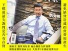 二手書博民逛書店罕見電商賣家2015年7.8Y403679