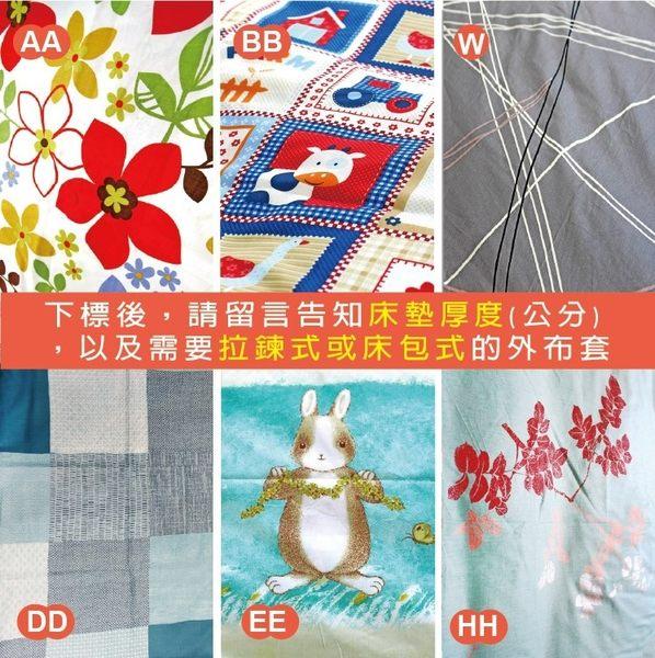 枕頭套 / 美式信封枕 1入 - 100%精梳棉【H6】-溫馨時刻1/3