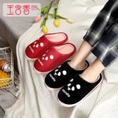 卡通棉拖鞋情侶女室內月子秋冬季保暖可愛時尚居家包跟男毛拖鞋Mandyc