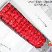 香皂肥皂花禮盒生日浪漫韓國創意高檔仿真玫瑰花束表白送女生朋友  無糖工作室
