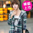 磨毛修身格子格紋連帽長袖韓版襯衫 (M/L/3色)