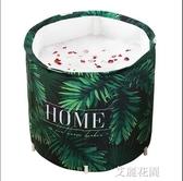 大人泡澡桶可折疊全身家用浴缸成人抖音神器同款洗澡桶女加厚浴桶QM『艾麗花園』