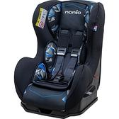 NANIA 納尼亞 0-4歲旗艦型安全汽座/安全座椅-彩繪系列-幻彩藍FB00525[衛立兒生活館]