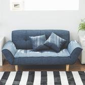 貴妃椅 2人沙發 沙發床【Y0320】Dennis簡約現代雙人沙發 收納專科