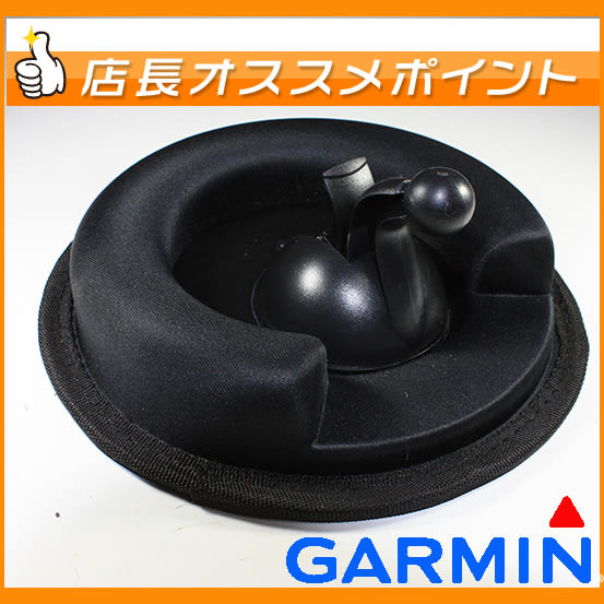 Garmin Nuvi 2585t 2465t 2557 2567t專用佳明衛星導航支架汽車用布質防滑四腳座吸盤沙包車架