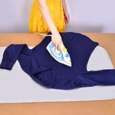 替代家用熨衣板之燙衣墊熨燙墊小燙台熨衣墊便攜可折疊免用燙衣板 全館免運快速出貨
