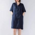 氣質半門襟襯衫洋裝連身裙【88-16-8110633-21】ibella 艾貝拉