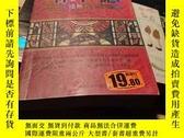 二手書博民逛書店罕見塔木德 價大經商和心世之經Y22564 出版2006