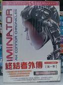 R01-009#正版DVD#終結者外傳 第一季(第1季) 3碟#影集#挖寶二手片