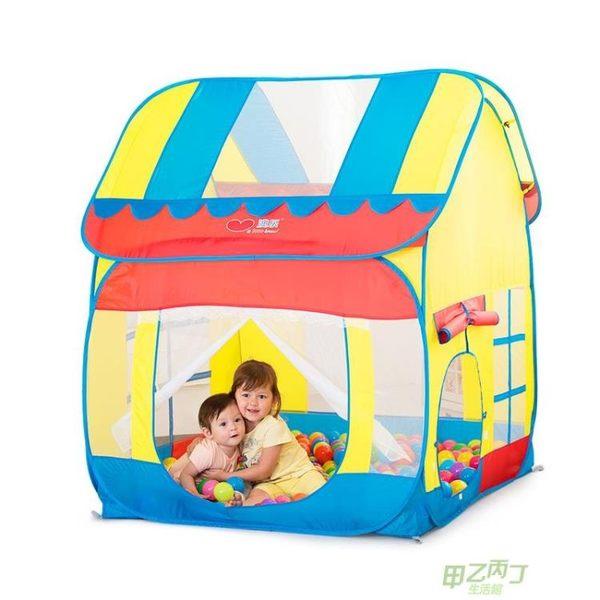 遊戲帳篷 兒童帳篷室內大房子公主寶寶波波海洋球池嬰兒兒童玩具游戲屋xw全館免運