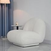 懶人椅 輕奢單人沙發椅設計師創意家用簡易休閒小戶型布藝可拆洗懶人TW【快速出貨八折搶購】