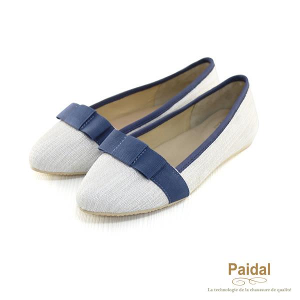 Paidal 優雅OL款小結尖頭尖頭鞋-白
