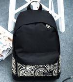 後背包 正韓時尚帆布後背包休閒百搭塗鴉學生書包男女旅行背包  快速出貨