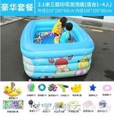 兒童游泳池大型充氣超大加厚家庭室內寶寶小孩嬰幼兒游泳池家用桶 NMS漾美眉韓衣