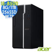 【Win7電腦】ACER電腦 VS2660G/i5-8500/8G/1T+256SSD/W7P 商用電腦