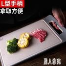 小麥秸稈菜板塑料砧板家用砧板占板粘板面板切菜板案板 DJ11877『麗人雅苑』