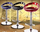 吧檯椅 吧台椅現代簡約高腳椅子酒吧高凳手機店凳子靠背吧凳家用升降吧椅·夏茉生活IGO