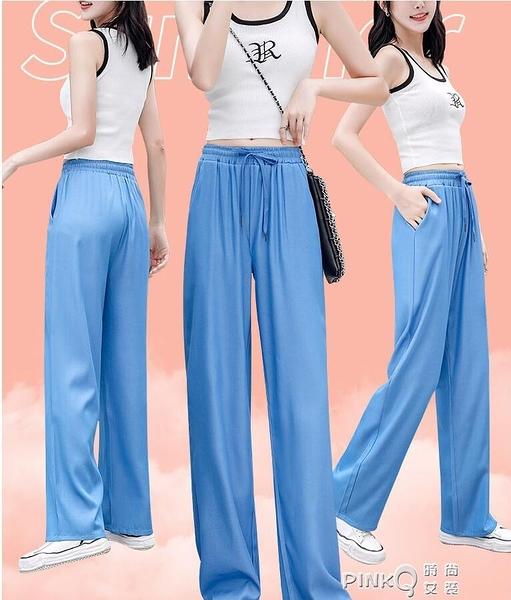 天絲牛仔闊腿褲女褲子夏季薄款寬鬆直筒高腰垂感冰絲超薄夏天長褲(pinkQ 時尚女裝)