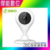 360 小水滴 D606 智慧雙向無線攝影機 智能攝像機 夜視版 1080P WIFI監控 攝影機