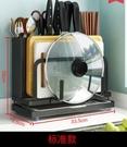 廚房刀架置物架