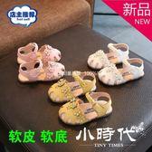 女童涼鞋 夏季女寶寶涼鞋0涼鞋公主學步鞋嬰幼兒鞋子潮