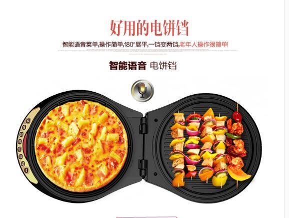 電烤爐電熱器110V電腦版智慧110伏電壓烤盤可拆卸款 igo祕密盒子
