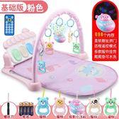 嬰兒腳踏鋼琴健身架器3-6-12個月益智新生兒寶寶玩具0-1歲男女孩 igo漾美眉韓衣