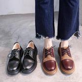 鞋子女平底韓版學生百搭英倫風女鞋春季單鞋繫帶學院風復古小皮鞋 全店免運