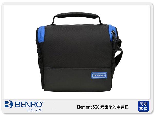 【免運費】BENRO 百諾Element S20 元素系列 單肩包 斜背 攝影包 (公司貨)