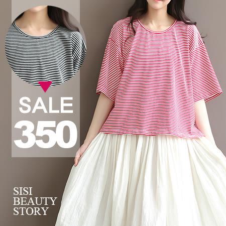 SISI【T6043】森林系女孩兒百搭簡約圓領純棉寬鬆短袖條紋短袖T恤上衣
