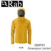 【速捷戶外】英國 RAB QWF61 Downpour Jacket 男高透氣連帽防水外套(狄戎黃),登山雨衣,防水外套