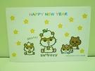 【震撼精品百貨】CorocoroKuririn 可樂鈴天竺鼠~明信片