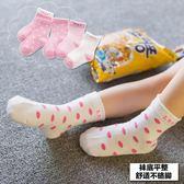 兒童襪子秋冬厚款童襪寶寶嬰兒襪純棉春秋薄款童襪男女地板襪中筒【奇貨居】