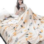 南極人毛毯夏季薄款床單人法蘭絨珊瑚絨毯子加厚午睡毛巾夏涼被子 9號潮人館 YDL