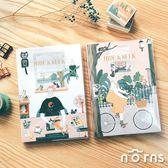 【Dimanche 2019躲貓貓週誌HIDE & SEEK】Norns 貓咪日誌 A5手帳本 月曆行事曆 可攤平書寫迪夢奇