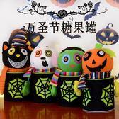 萬圣節南瓜幽靈糖果罐幼兒園兒童玩具商場舞會店鋪場景裝飾用品 優家小鋪