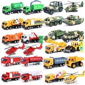 合金坦克玩具兒童男孩玩具車套裝小汽車消防車工程車垃圾車挖土機   一米陽光
