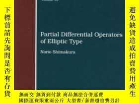 二手書博民逛書店Partial罕見Differential Operators Of Elliptic Type-橢圓型偏微分算子