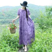 女裝2018新款度假短袖復古大尺碼寬鬆連衣裙高腰長裙