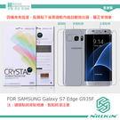 NILLKIN Samsung Galaxy S7 edge G935F 超清防指紋保護貼 螢幕膜 高清貼 (含背貼鏡頭貼)