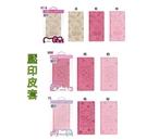 88柑仔店~華碩ZenFone Max Plus (M1)正版 Hello Kitty 美樂蒂 雙子星ZB570TL可立式摺疊翻蓋側翻皮套保護套